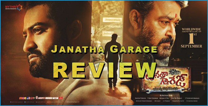 http://www.cineshore.com/images/2013/01/janatha-garage-review-slide-80x65.jpg