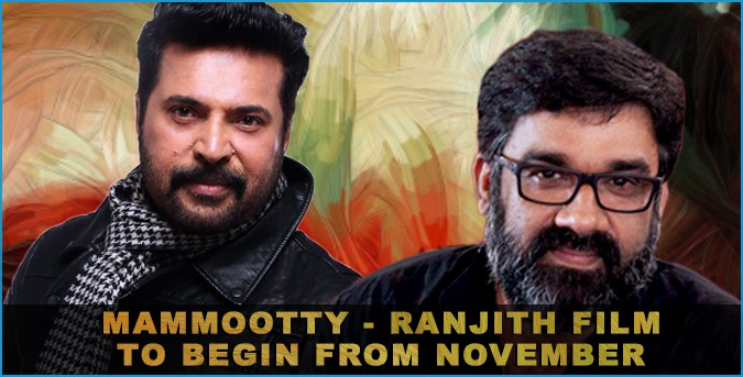 http://www.cineshore.com/images/2013/01/mammootty–ranjith-film-to-begin-from-november-slide-80x65.jpg