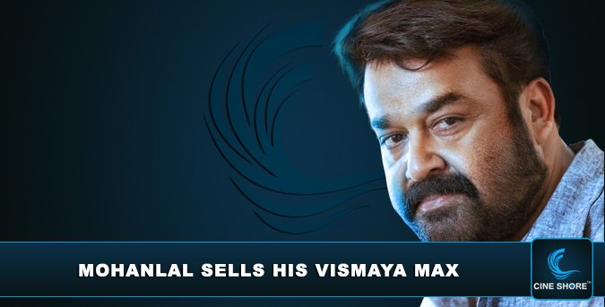 http://www.cineshore.com/images/2013/01/mohanlal-sells-his-vismaya-max-slider-template-80x65.jpg