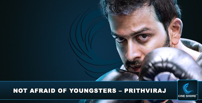 http://www.cineshore.com/images/2013/01/not-afraid-of-youngsters-prithviraj-slider-80x65.jpg