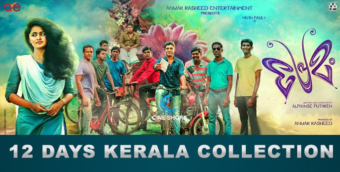 http://www.cineshore.com/images/2013/01/premam-12-days-kerala-collection-80x65.jpg