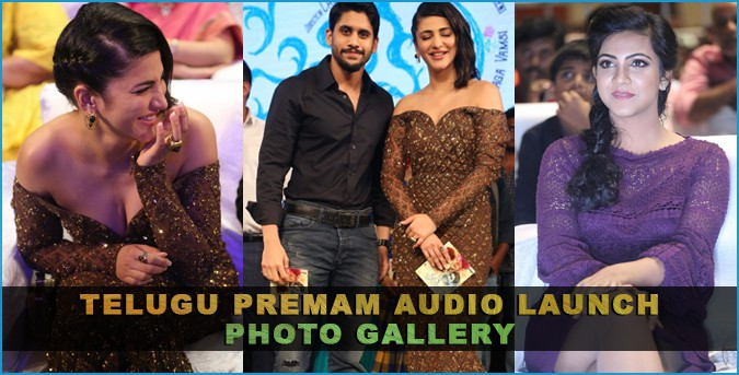 http://www.cineshore.com/images/2013/01/premam-audio-launch-slide-80x65.jpg