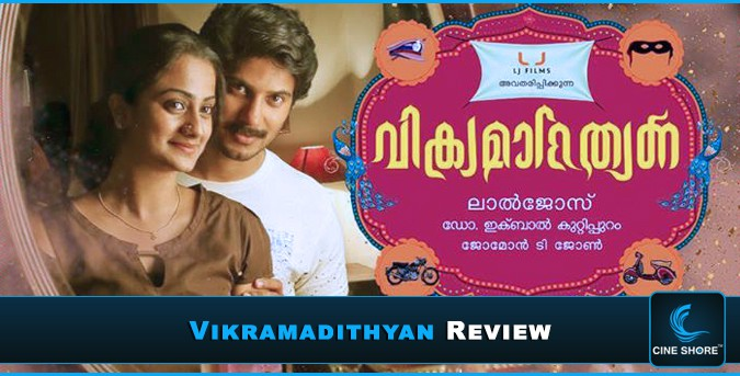 http://www.cineshore.com/images/2013/01/vikramadithyan-review-slide-80x65.jpg