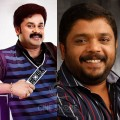 Dileep Turns Goonda Master !!!
