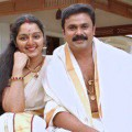'Not Against Manju Making A Comeback' – Dileep