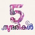 'Anchu Sundarikal' Gets Ready For Release