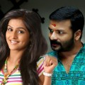 Jayasurya And Remya Unite Again