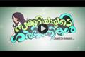 Zachariyayude Garbhinikal Trailer