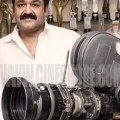 Mohanlal's Antique Romance