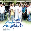 ezhu-sundara-raathrikal-cast-and-crew