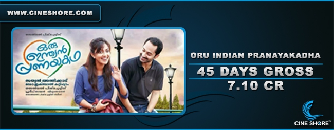 oru-indian-pranayakadha-45-days-collection