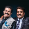 its-peruchazhi-for-mohanlal-this-onam-thumbnail