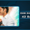 ohm-shanthi-oshaana-42-days-collection