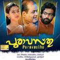 Puravasthu