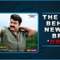 the-reasons-behind-the-new-record-breaker-drishyam