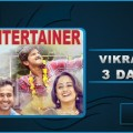 vikramadithyan-3-days-collection