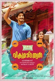 Vikramadithyan Malayalam Movie Review Image