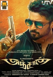 Anjaan Tamil Movie Review Image