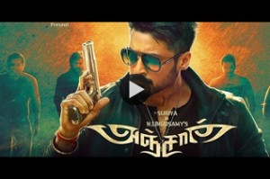 anjaan-trailer-video-thumbnail