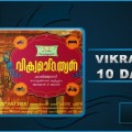 vikramadithyan-10-days-collection