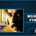 Munnariyippu Final Collection