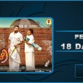 Peruchazhi 18 Days Collection Image