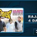 Rajadhi Raja 4 Days Collection Image