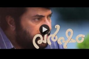 varsham-making-video-thumbnail