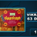 Vikramadithyan 63 Days Collection