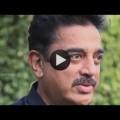 Kamal Haasan Clean India Campaign