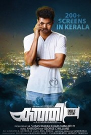 Kaththi Movie Review Image