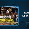 Tamaar Padaar 14 Days Collection Image