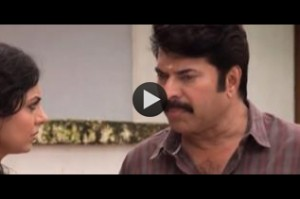 varsham-trailer-video-thumbnail