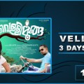 vellimoonga-3-days-collection