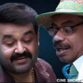 Is Mohanlal And Sathyan Anthikkad Requesting ?