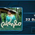 Varsham 22 Days Collection