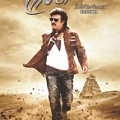 Lingaa Tamil Movie Review