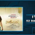 Ithihasa 52 Days Collection