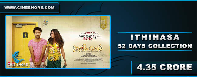 Ithihasa 52 Days Collection Image