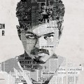 Kaththi 55 Days Worldwide Collection