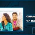 Ormayundo Ee Mugham 17 Days Collection
