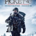 Picket 43 Malayalam Movie Review
