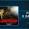 Fireman 8 Days Collection Image