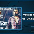 Yennai Arindhaal 15 Days Collection Image