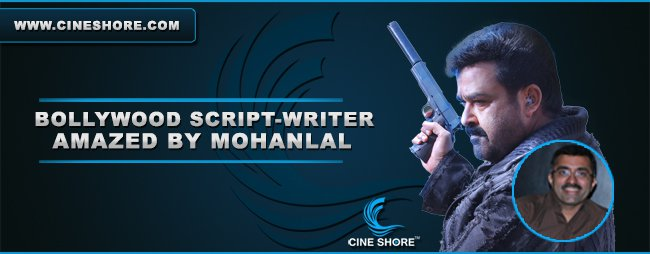 bollywood-script-writer-amazed-by-mohanlal