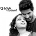 o-kadhal-kanmani-tamil-movie