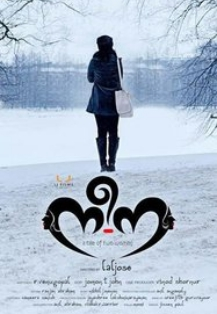 Nee-na-malayalam-movie-poster