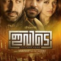 Ivide Malayalam Movie Review