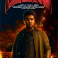 Massu Engira Masilamani (Masss) Tamil Movie Review