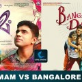 Bangalore Days vs Premam 1st weekend – An analysis